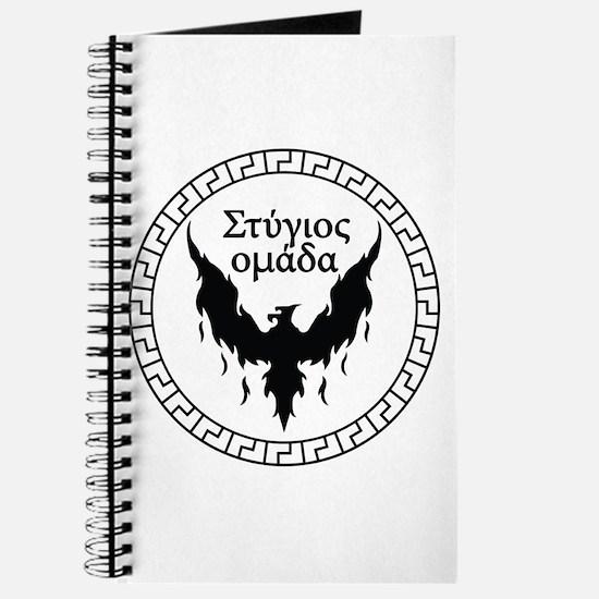 Stygian Omada Journal