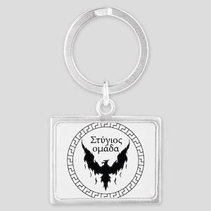 Stygian Omada Keychains