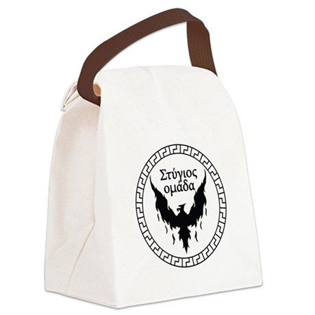 Stygian Omada Canvas Lunch Bag