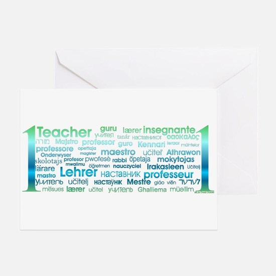 # 1 Teacher Greeting Card