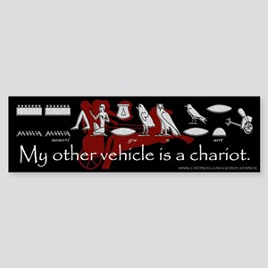 'My Other Vehicle' Egyptian Bumper Sticker