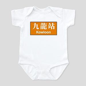 Kowloon Infant Bodysuit
