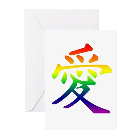 Queer Kanji Love Greeting Cards (Pk of 10)