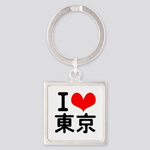 I Love Tokyo Square Keychain