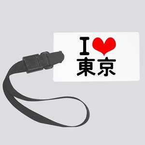 I Love Tokyo Large Luggage Tag