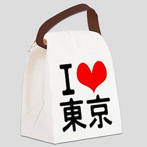 I Love Tokyo Canvas Lunch Bag