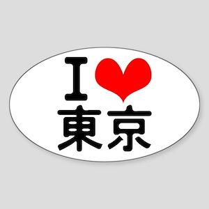 I Love Tokyo Sticker (Oval)