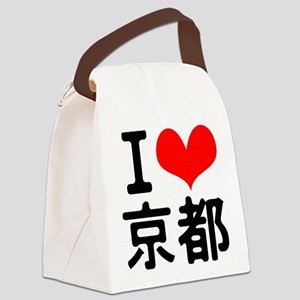 I love Kyoto Canvas Lunch Bag