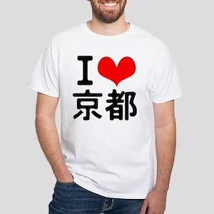 I love Kyoto White T-Shirt