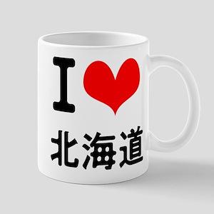 I Love Hokkaido Mug