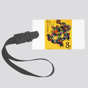 Vintage 1988 China Dragon Zodiac Postage Stamp Lug