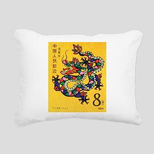 Vintage 1988 China Dragon Zodiac Postage Stamp Rec