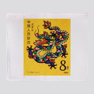 Vintage 1988 China Dragon Zodiac Postage Stamp Thr