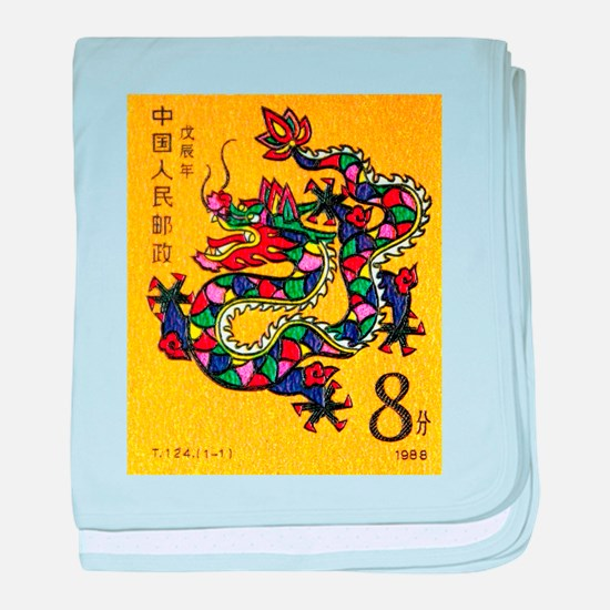 Vintage 1988 China Dragon Zodiac Postage Stamp bab