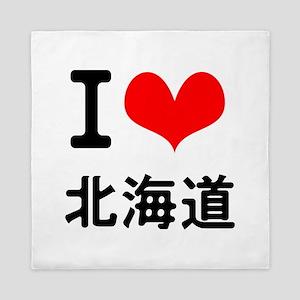 I Love Hokkaido Queen Duvet