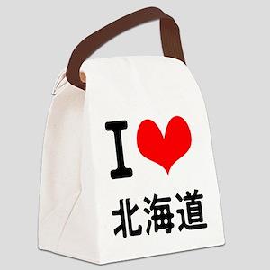 I Love Hokkaido Canvas Lunch Bag