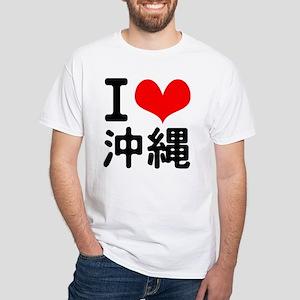 I Love Okinawa White T-Shirt
