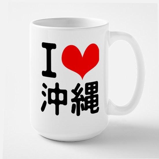 I Love Okinawa Large Mug
