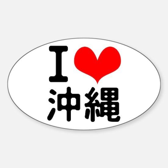 I Love Okinawa Sticker (Oval)
