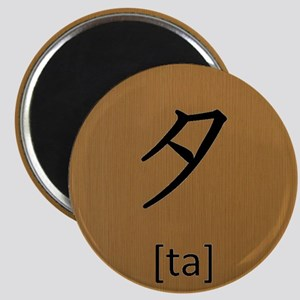Katakana-ta Magnet