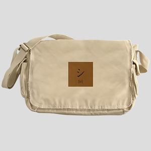 Katakana-si Messenger Bag