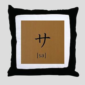 Katakana-sa Throw Pillow