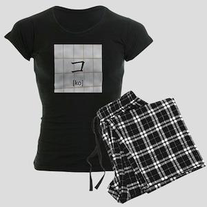 Katakana-ko Pajamas