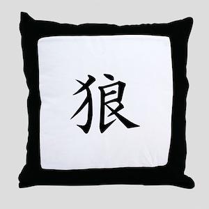Wolf Kanji Throw Pillow