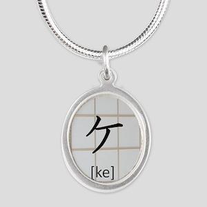 Katakana-ke Necklaces