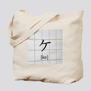 Katakana-ke Tote Bag