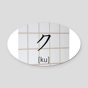 Katakana-ke Oval Car Magnet