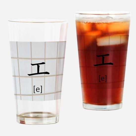 Katakana-e Drinking Glass