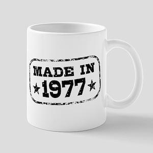Made In 1977 Mug
