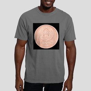 Belorussian two kopeck c Mens Comfort Colors Shirt