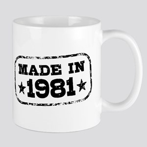 Made In 1981 Mug