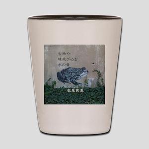 Matsuo bashos frog haiku Shot Glass