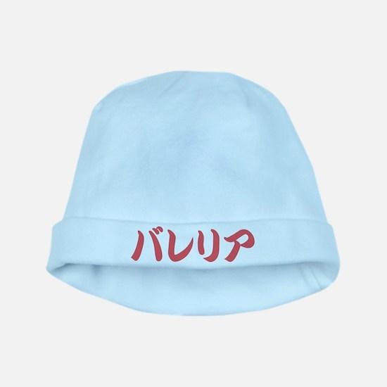 Valeria____120V baby hat
