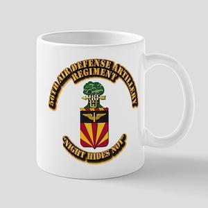 COA - 56th Air Defense Artillery Regiment Mug