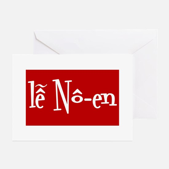 Le No-en (Merry Christmas) Greeting Cards (Package