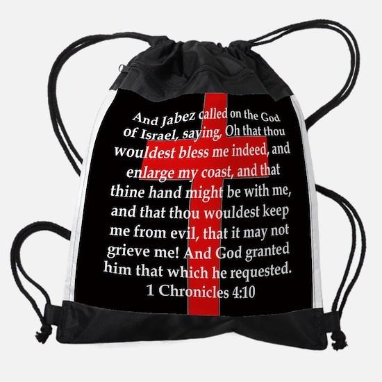 1 Chronicles 4:10 Drawstring Bag
