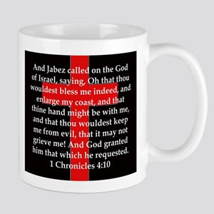 1 Chronicles 4:10 11 oz Ceramic Mug
