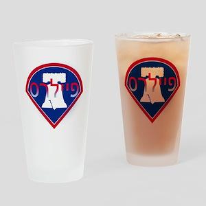 Hebrew Phillies Drinking Glass