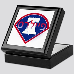 Hebrew Phillies Keepsake Box