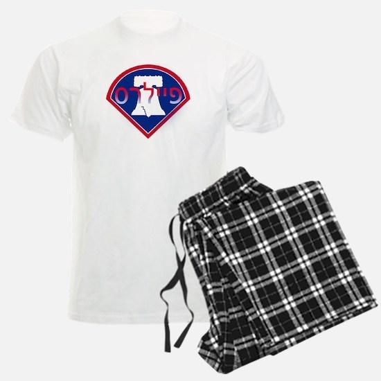 Hebrew Phillies Pajamas