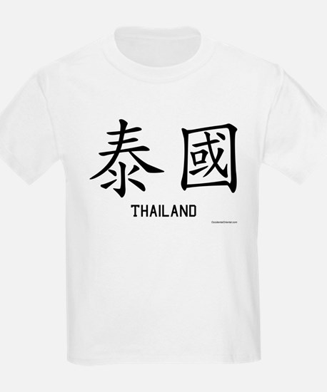 Thailand in Chinese Kids T-Shirt