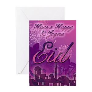 Eid greeting cards cafepress m4hsunfo