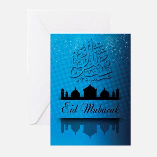 Celebratory Eid Mubarak Greeting Cards (pk Of 20)