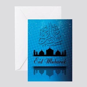 Celebratory Eid Mubarak Card Greeting Cards