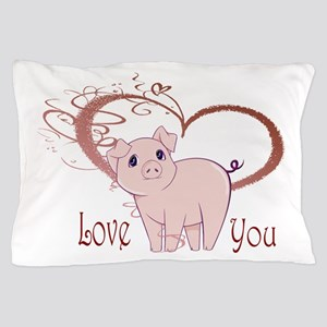 Love You, Cute Piggy Art Pillow Case