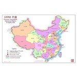 China Map Large Poster (non-personalized) 23